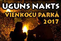 Uguns nakts2017